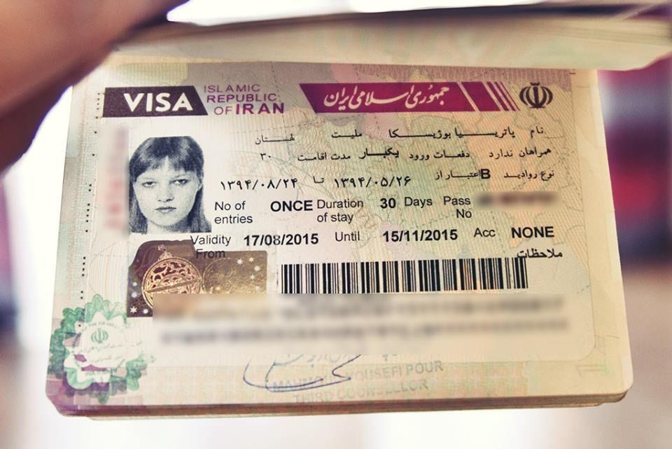 patrycja-borzecka-wiza-iran-turystyczna