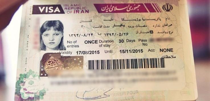 wiza-turystyczna-iran-patrycja-borzecka