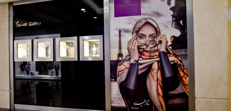 patrycja-borzecka-photo-iran-tehran-04